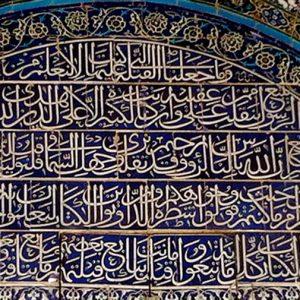 Le Ramadan Des Non-musulmans