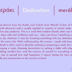Μεράκι | Dédication | Merâki