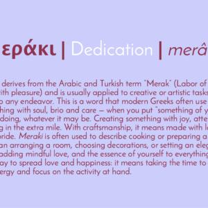 Μεράκι | Dedication | Merâki