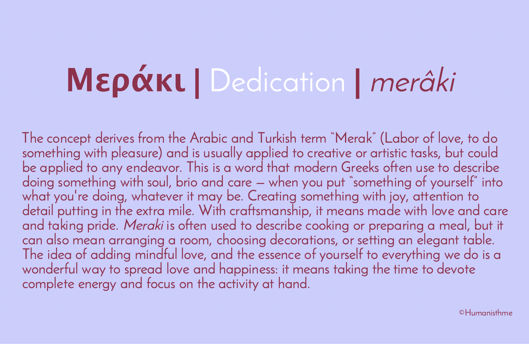 Μεράκι | Dedication | Merâki