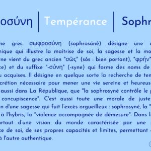 Σωφροσύνη| Temperance | Sophrosyne